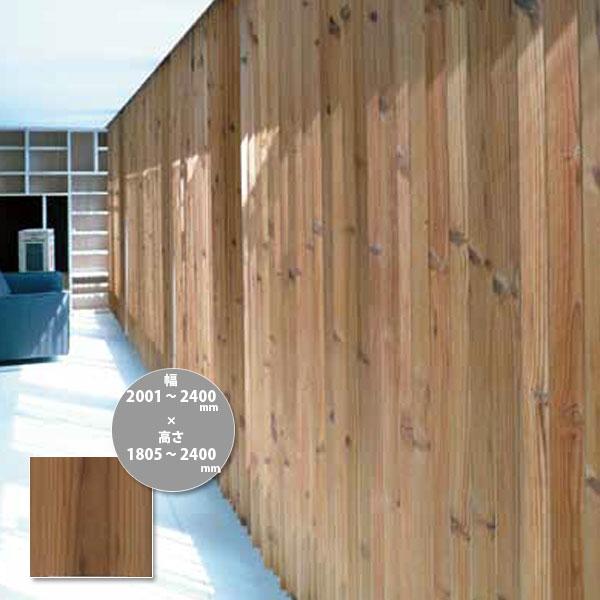 東京ブラインド 木製ブラインド こかげ バーチカルウッド90 北欧パイン/蜜ロウワックス塗装 高さ1805~2400mm 幅2001~2400mm
