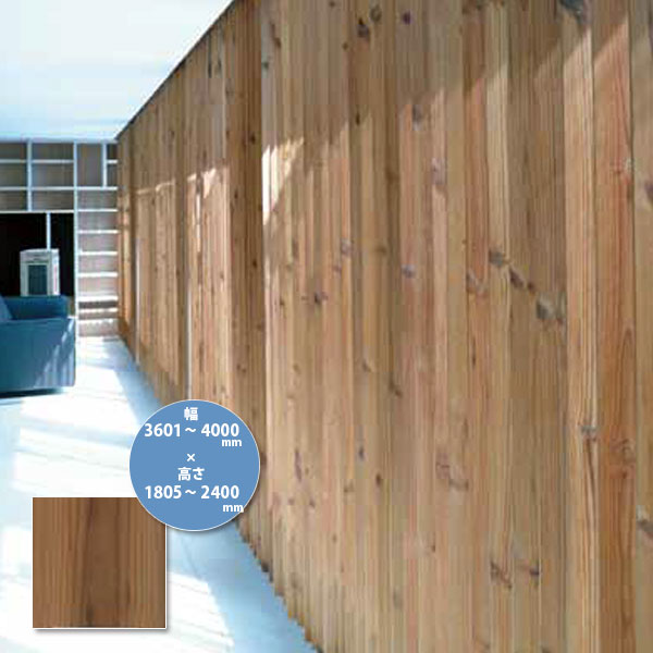 東京ブラインド 木製ブラインド こかげ バーチカルウッド90 北欧パイン/蜜ロウワックス塗装 高さ1805~2400mm 幅3601~4000mm