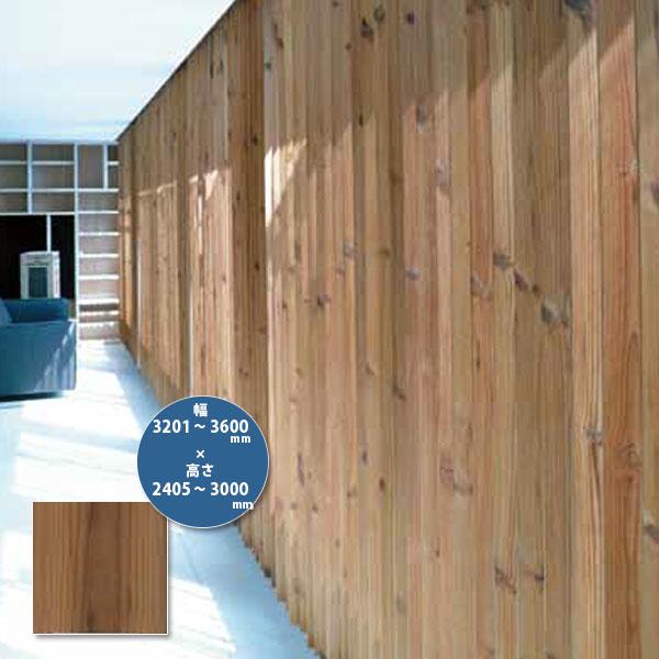 東京ブラインド 木製ブラインド こかげ バーチカルウッド90 北欧パイン/蜜ロウワックス塗装 高さ2405~2600mm 幅3201~3600mm