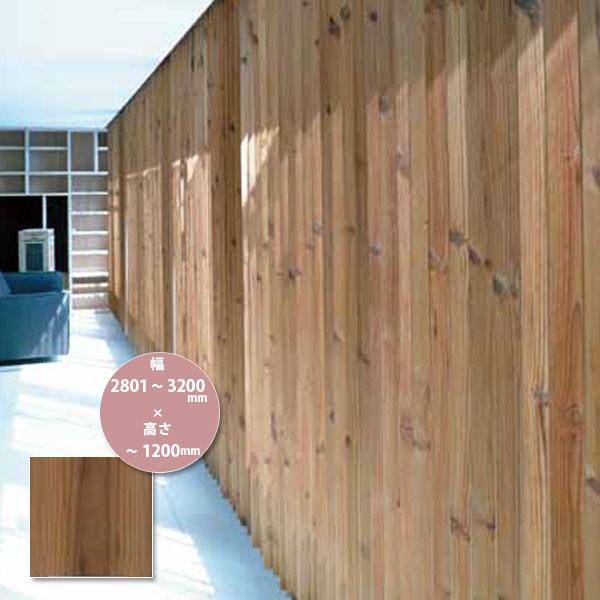 東京ブラインド 木製ブラインド こかげ バーチカルウッド90 北欧パイン/蜜ロウワックス塗装 高さ~1200mm 幅2801~3200mm