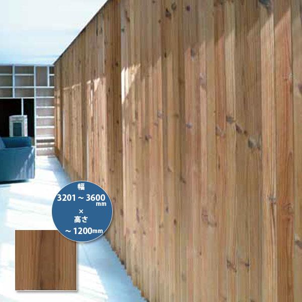 東京ブラインド 木製ブラインド こかげ バーチカルウッド90 北欧パイン 蜜ロウワックス塗装 高さ~1200mm 幅3201~3600mm 48時間限定ポイント 返品OK ギフトラッピング お月見