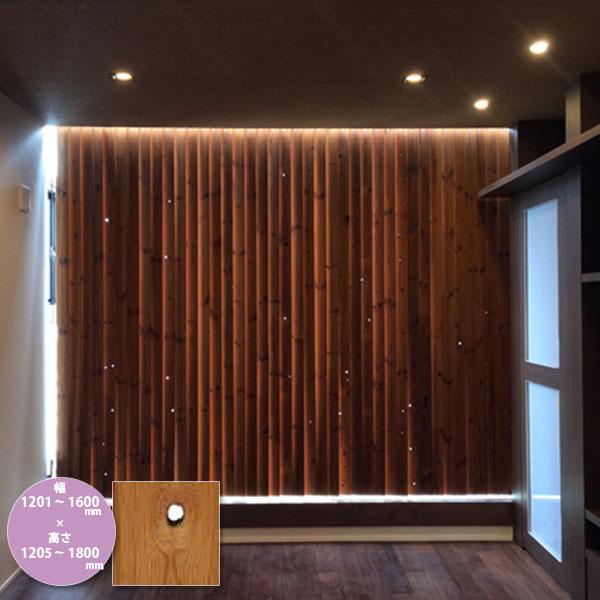 東京ブラインド 木製ブラインド こかげ バーチカルウッド90 北欧パイン・ウッドスタータイプ/オスモ・クリアー塗装 高さ1205~1800mm 幅1201~1600mm