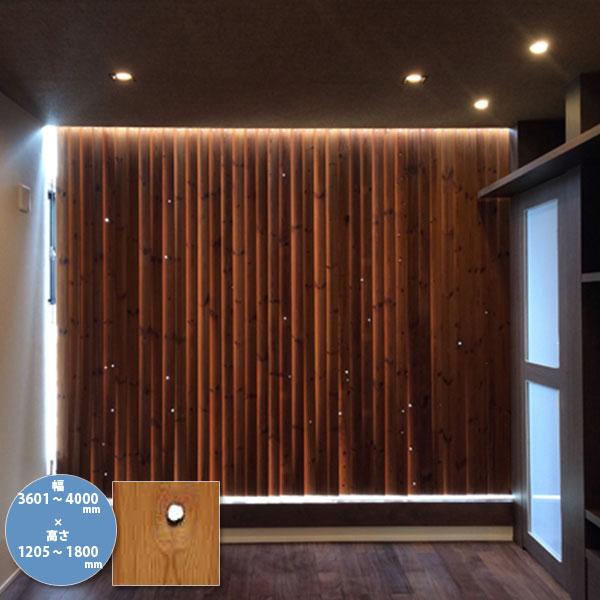 東京ブラインド 木製ブラインド こかげ バーチカルウッド90 北欧パイン・ウッドスタータイプ/オスモ・クリアー塗装 高さ1205~1800mm 幅3601~4000mm