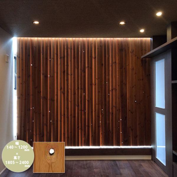 東京ブラインド 木製ブラインド こかげ バーチカルウッド90 北欧パイン・ウッドスタータイプ/オスモ・クリアー塗装 高さ1805~2400mm 幅140~1200mm