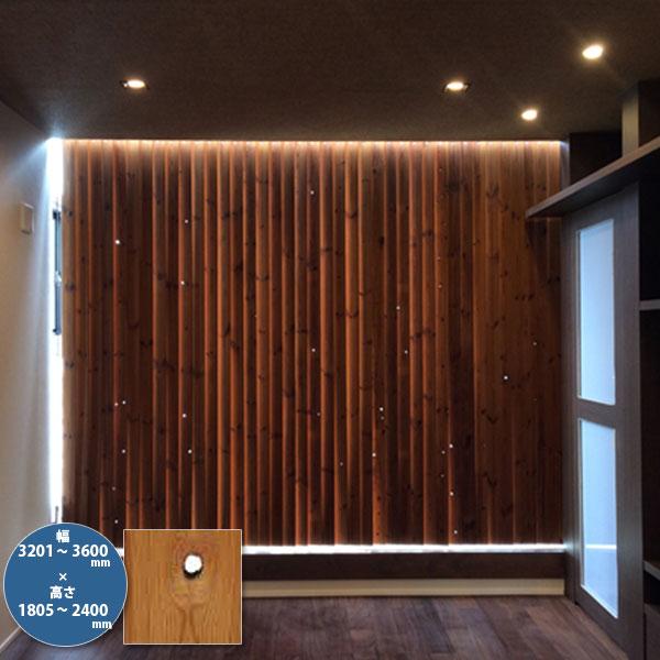東京ブラインド 木製ブラインド こかげ バーチカルウッド90 北欧パイン・ウッドスタータイプ/オスモ・クリアー塗装 高さ1805~2400mm 幅3201~3600mm