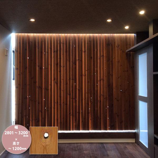 東京ブラインド 木製ブラインド こかげ バーチカルウッド90 北欧パイン・ウッドスタータイプ/オスモ・クリアー塗装 高さ~1200mm 幅2801~3200mm
