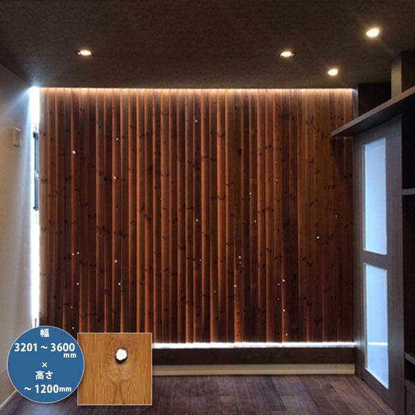 東京ブラインド 木製ブラインド こかげ バーチカルウッド90 北欧パイン・ウッドスタータイプ/オスモ・クリアー塗装 高さ~1200mm 幅3201~3600mm