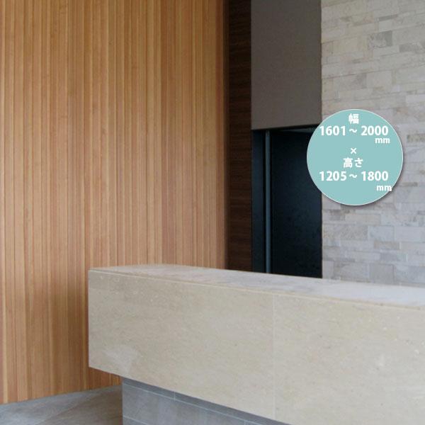 東京ブラインド 木製ブラインド こかげ バーチカルウッド90 智頭杉/オスモ・ワンコートオンリー塗装 高さ1205~1800mm 幅1601~2000mm