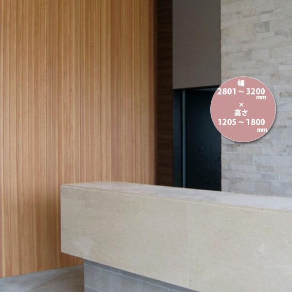 日本最大の 東京ブラインド 木製ブラインド こかげ バーチカルウッド90 智頭杉/オスモ・ワンコートオンリー塗装 高さ1205~1800mm 幅2801~3200mm, JOYSTYLE coordinate a57798a8