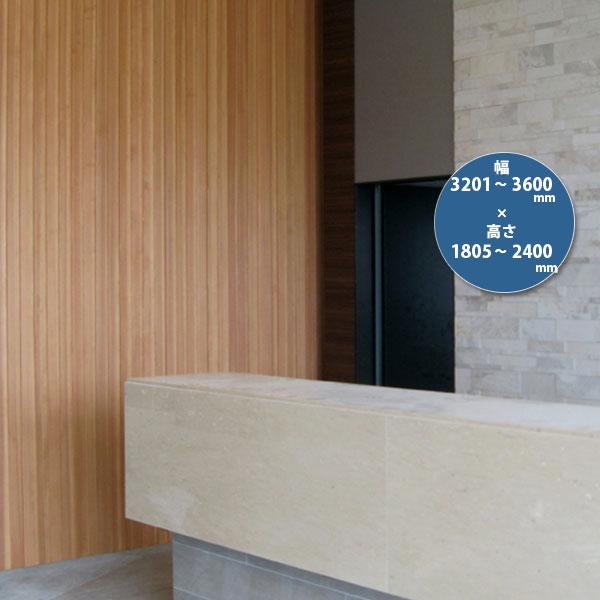 東京ブラインド 木製ブラインド こかげ バーチカルウッド90 智頭杉/オスモ・ワンコートオンリー塗装 高さ1805~2400mm 幅3201~3600mm