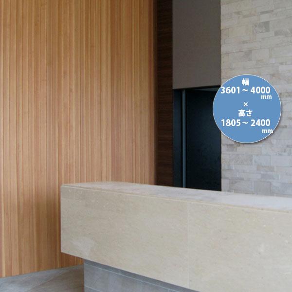 東京ブラインド 木製ブラインド こかげ バーチカルウッド90 智頭杉/オスモ・ワンコートオンリー塗装 高さ1805~2400mm 幅3601~4000mm