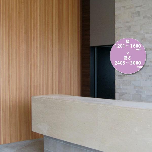 東京ブラインド 木製ブラインド こかげ バーチカルウッド90 智頭杉/オスモ・ワンコートオンリー塗装 高さ2405~3000mm 幅1201~1600mm
