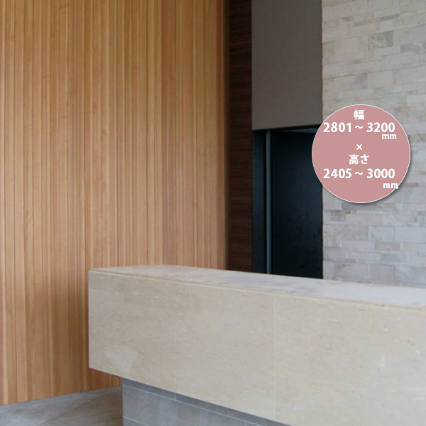 東京ブラインド 木製ブラインド こかげ バーチカルウッド90 智頭杉/オスモ・ワンコートオンリー塗装 高さ2405~3000mm 幅2801~3200mm