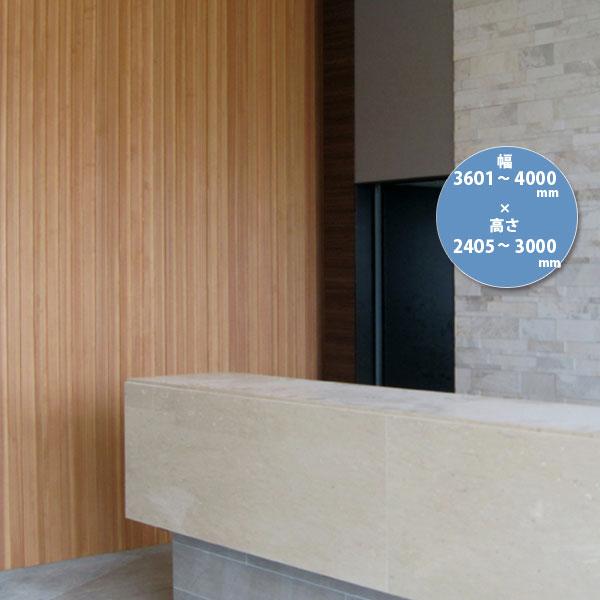 東京ブラインド 木製ブラインド こかげ バーチカルウッド90 智頭杉/オスモ・ワンコートオンリー塗装 高さ2405~3000mm 幅3601~4000mm