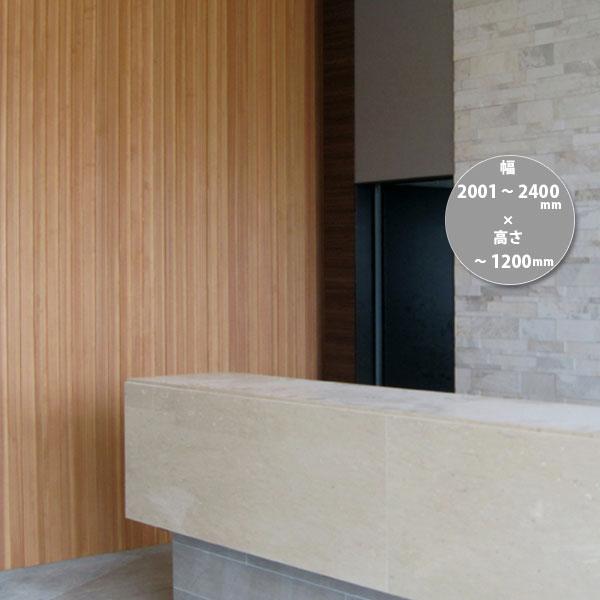 木製ブラインド 激安通販ショッピング 東京ブラインド こかげ バーチカルウッド90 智頭杉 幅2001~2400mm 高さ~1200mm オスモ ワンコートオンリー塗装 ギフト