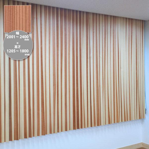 東京ブラインド 木製ブラインド こかげ バーチカルウッド90 多摩杉/オスモ・クリアー塗装 高さ1205~1800mm 幅2001~2400mm