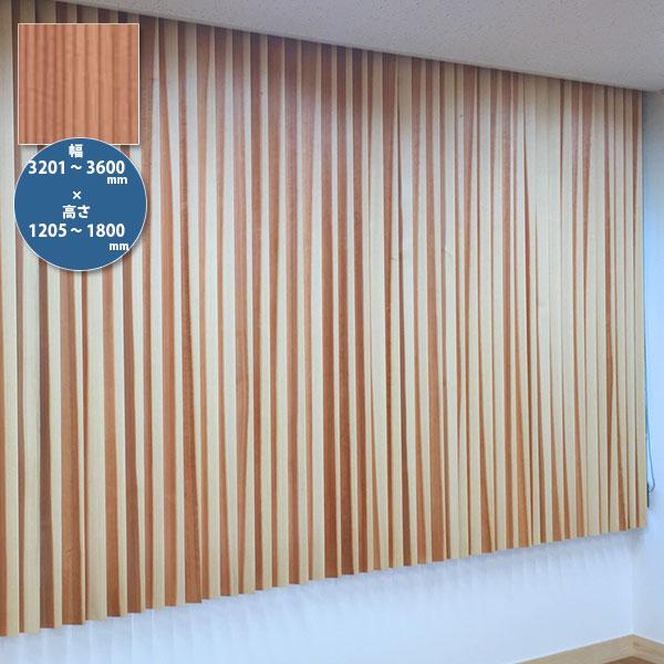 東京ブラインド 木製ブラインド こかげ バーチカルウッド90 多摩杉/オスモ・クリアー塗装 高さ1205~1800mm 幅3201~3600mm