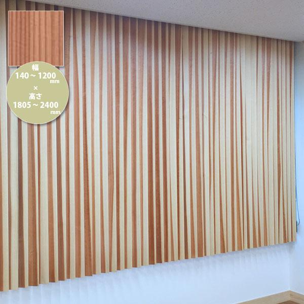 東京ブラインド 木製ブラインド こかげ バーチカルウッド90 多摩杉/オスモ・クリアー塗装 高さ1805~2400mm 幅140~1200mm