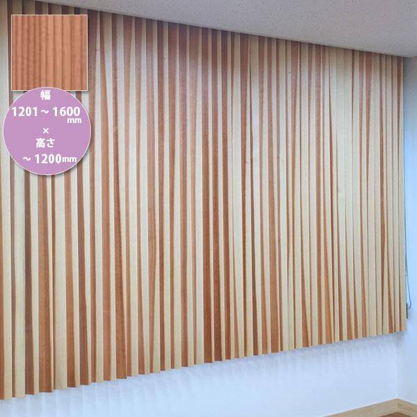 東京ブラインド 木製ブラインド こかげ バーチカルウッド90 多摩杉/オスモ・クリアー塗装 高さ~1200mm 幅1201~1600mm