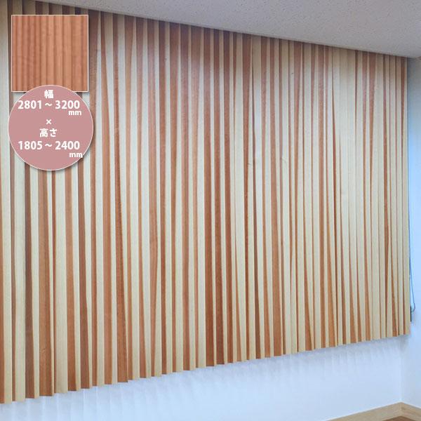 東京ブラインド 木製ブラインド こかげ バーチカルウッド90 多摩杉/オスモ・クリアー塗装 高さ1805~2400mm 幅2801~3200mm