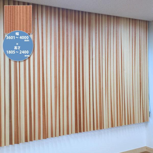 東京ブラインド 木製ブラインド こかげ バーチカルウッド90 多摩杉/オスモ・クリアー塗装 高さ1805~2400mm 幅3601~4000mm