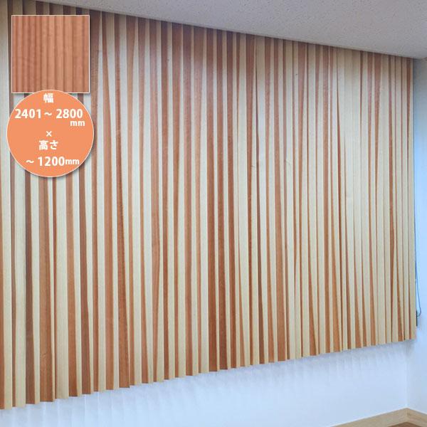 東京ブラインド 木製ブラインド こかげ バーチカルウッド90 多摩杉/オスモ・クリアー塗装 高さ~1200mm 幅2401~2800mm
