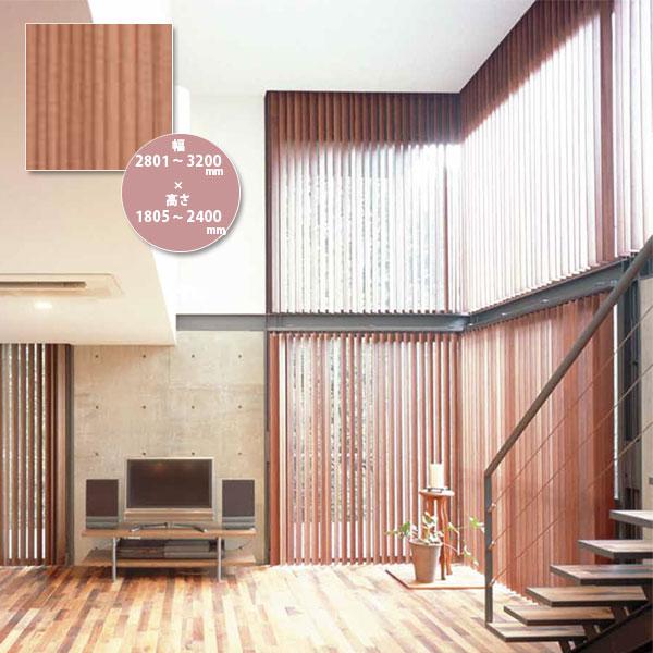 東京ブラインド 木製ブラインド こかげ バーチカルウッド90 智頭杉/蜜ロウワックス塗装 高さ1805~2400mm 幅2801~3200mm
