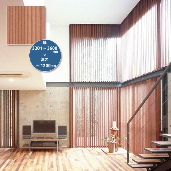 東京ブラインド 木製ブラインド こかげ バーチカルウッド90 智頭杉/蜜ロウワックス塗装 高さ~1200mm 幅3201~3600mm