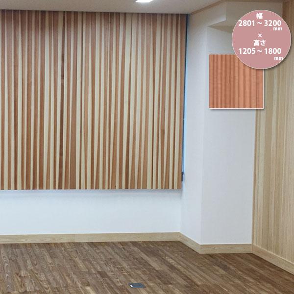 2020特集 東京ブラインド 木製ブラインド こかげ バーチカルウッド90 多摩杉/蜜ロウワックス塗装 高さ1205~1800mm 幅2801~3200mm, 宝蔵株式会社 4781bb2d