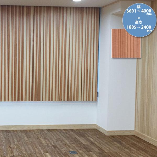 東京ブラインド 木製ブラインド こかげ バーチカルウッド90 多摩杉/蜜ロウワックス塗装 高さ1805~2400mm 幅3601~4000mm