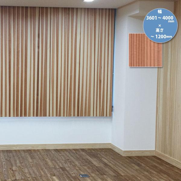東京ブラインド 木製ブラインド こかげ バーチカルウッド90 多摩杉/蜜ロウワックス塗装 高さ~1200mm 幅3601~4000mm