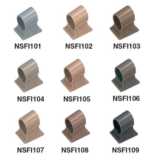 東リ エアコン室外機排水用溝材 NSパス用ホース固定材 NSFI101 ~ 109 ホース固定部内径18mmΦ 20ケース