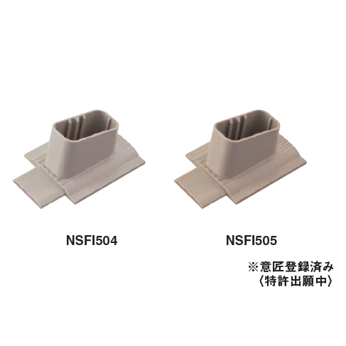 東リ エアコン室外機排水用溝材 NSパス蓋付用ホース固定材 NSFI504 / 505 ホース固定部内径21mmΦ 20ケース