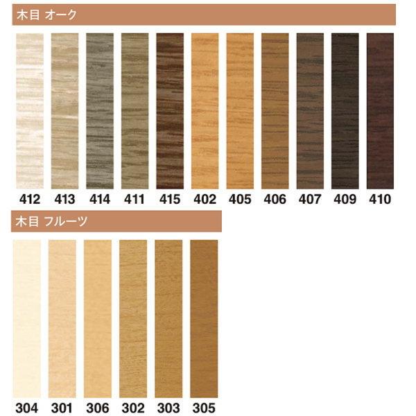 東リ TH75 ソフト巾木 木目 高さ7.5cm 長90.9cm Rあり 25枚