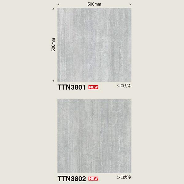 東リ ルースレイタイル LLフリー 50NW-EX ルミナス TTN3801/TTN3802 500×500mm(面取無) 10枚