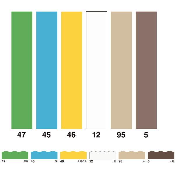 東リ ウェーブ巾木 Rアリ 高さ29cm 長さ90.9cm VTH290 10枚