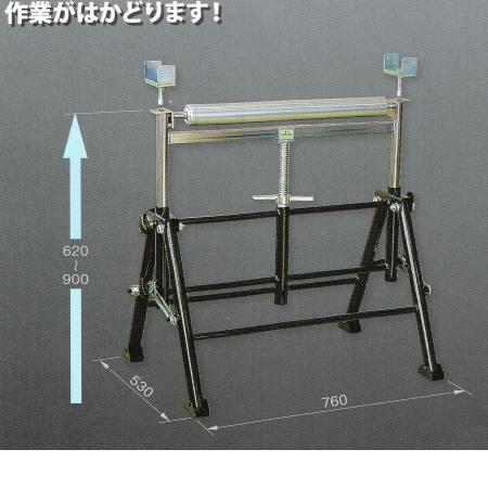伊藤製作所 123 ワンツースリー ローラー作業台 RD φ57×600mm