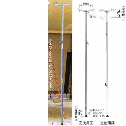 123 ワンツースリー プッシュポールロング TSU32