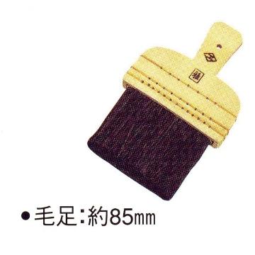 広島 483-05 483-05 雅 たたき刷毛 たたき刷毛 5寸 1つ 1つ, マットウシ:85a398e0 --- krianta.com