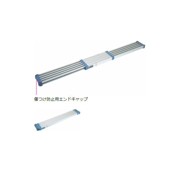 ピカ 伸縮足場台 ブルーコンパクトステージ STKD-E2023