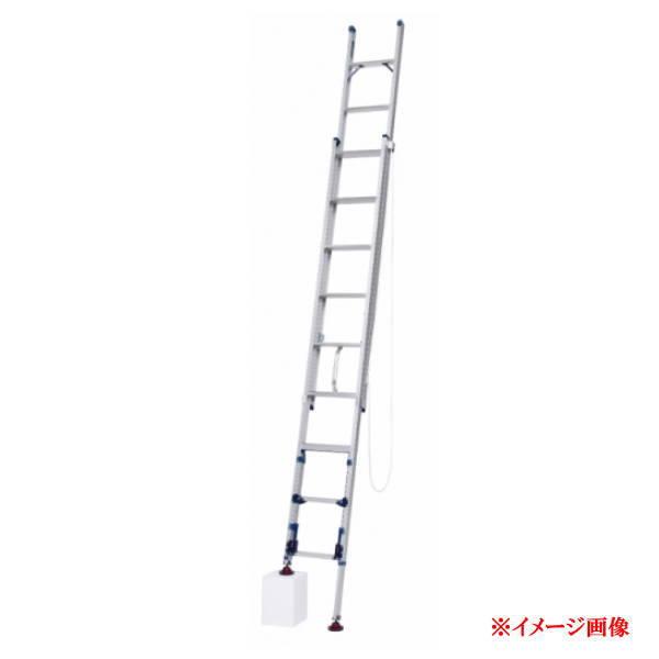 ピカ 脚アジャスト式 2連はしご スタッピー LGP-32 1つ