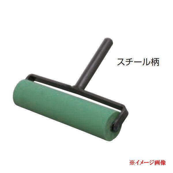 防水施工工具 青ゴムローラー φ60×210mm スチール柄 26-0327