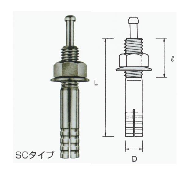 サンコーテクノ ステンレス オールアンカー SC-1090 50本
