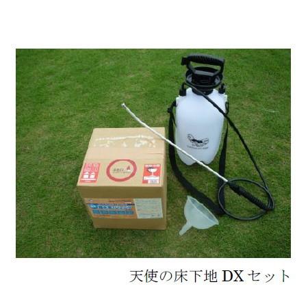 水上金属 天使の床下地 撥水養生システム DXセット SOA10-DX