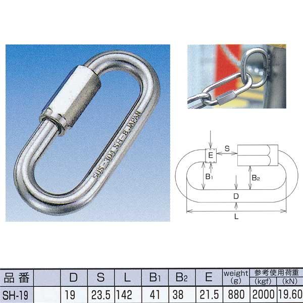 水本機械 リングキャッチ(レギュラータイプ) ステンレス金具 SH-19