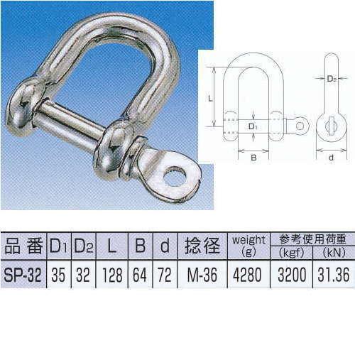水本機械 SUS316 ネジシャックル SP-32 SUS316, チロル:35082669 --- krianta.com