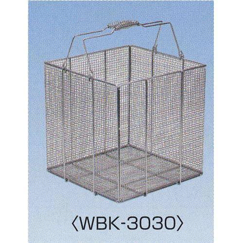 水本機械 洗浄カゴ 角型 WBK-3030 幅300×奥行300×高さ300