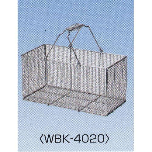 水本機械 洗浄カゴ 角型 WBK-4020 幅200×奥行400×高さ200
