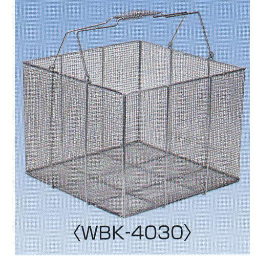 水本機械 洗浄カゴ 角型 WBK-4030 幅400×奥行400×高さ300