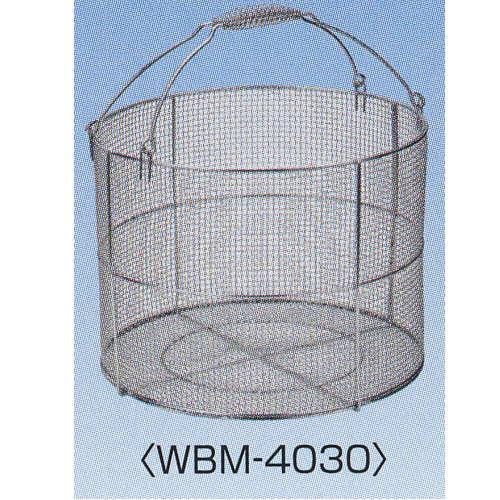水本機械 洗浄カゴ 丸型 WBM-4030 幅400×高さ300